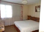 Sale House 4 rooms 80m² Épernon (28230) - Photo 7