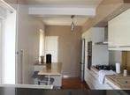 Vente Maison 7 pièces 200m² Rambouillet (78120) - Photo 3