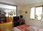 Vente Maison 8 pièces 167m² Rambouillet (78120) - Photo 5