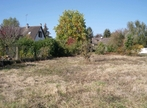 Vente Terrain Maintenon (28130) - Photo 8