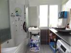 Vente Maison 4 pièces 100m² Rambouillet (78120) - Photo 8