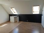 Vente Maison 11 pièces 260m² Rambouillet (78120) - Photo 7