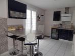 Vente Maison 5 pièces 116m² Rambouillet (78120) - Photo 5