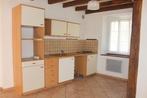 Vente Maison 6 pièces 120m² Maintenon (28130) - Photo 4