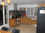 Sale House 4 rooms 110m² Rambouillet (78120) - Photo 4