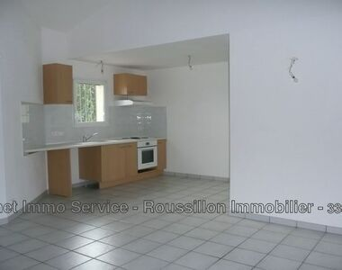 Renting Apartment 3 rooms 75m² Saint-André (66690) - photo