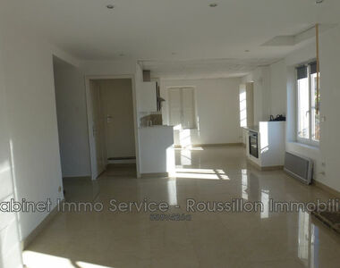 Sale Apartment 3 rooms 80m² Le Perthus (66480) - photo