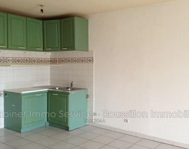 Location Appartement 3 pièces 50m² Saint-Génis-des-Fontaines (66740) - photo