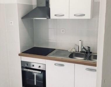 Renting Apartment 2 rooms 45m² Palau-del-Vidre (66690) - photo