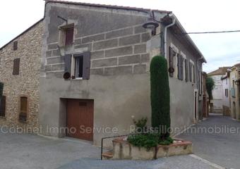Vente Maison 4 pièces 74m² Tresserre - photo