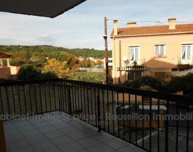 Location Appartement 3 pièces 51m² Céret (66400) - photo