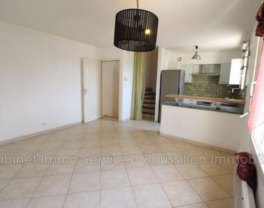 Vente Maison 3 pièces 55m² Palau-del-Vidre - photo