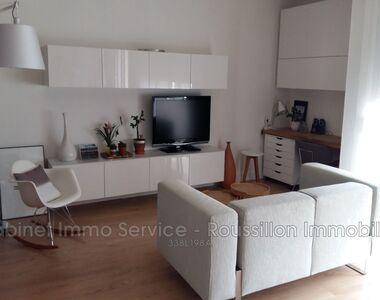 Location Appartement 4 pièces 78m² Perpignan (66100) - photo