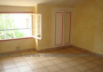 Vente Appartement 2 pièces 50m² Saint-André (66690) - photo