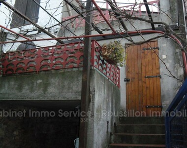 Sale House 2 rooms 69m² Llauro - photo