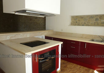 Vente Appartement 282m² Le Boulou (66160) - photo