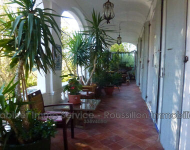 Sale Apartment 7 rooms 171m² Le Perthus (66480) - photo