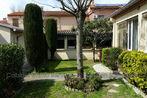 Vente Maison 3 pièces 95m² Maureillas-las-Illas (66480) - Photo 6
