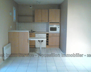 Sale Apartment 2 rooms 45m² Perpignan (66000) - photo