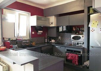 Vente Maison 6 pièces 115m² Saint-Jean-Pla-de-Corts - photo