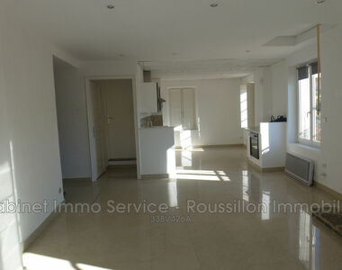 Sale Apartment 3 rooms 80m² Le Perthus - photo