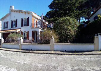 Vente Maison 5 pièces 200m² Saint-Génis-des-Fontaines - photo