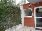 Vente Appartement 4 pièces 62m² Villelongue-Dels-Monts - Photo 12