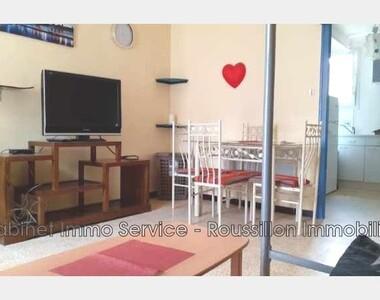 Vente Appartement 1 pièce 24m² Sorède - photo
