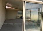 Sale House 3 rooms 60m² Boulou - Photo 10