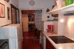 Vente Appartement 2 pièces 55m² Port-Vendres - Photo 6