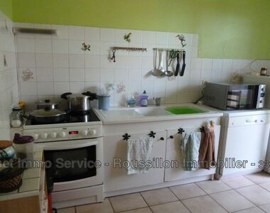 Renting House 3 rooms 68m² Saint-André (66690) - photo