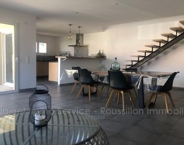 Vente Maison 4 pièces 128m² Maureillas-las-Illas - photo