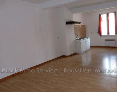 Renting Apartment 2 rooms 47m² Saint-André (66690) - photo
