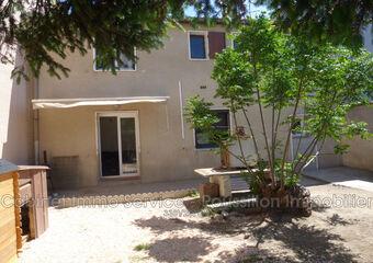 Vente Maison 6 pièces 124m² Le Boulou - photo