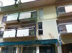 Location Appartement 4 pièces 106m² Céret (66400) - Photo 7