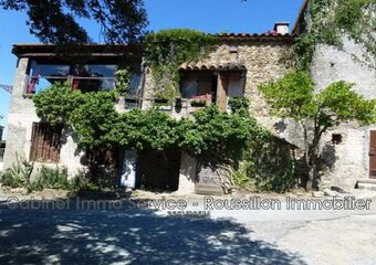 Sale House 17 rooms 348m² Riunogues - photo