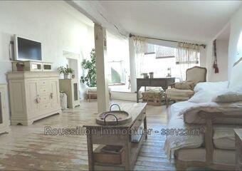 Vente Maison 4 pièces 140m² Montesquieu-des-Albères (66740) - photo