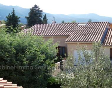 Vente Maison 4 pièces 100m² Maureillas-las-Illas - photo
