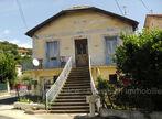 Vente Appartement 3 pièces 57m² Arles-sur-Tech - Photo 15