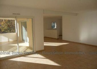 Vente Appartement 3 pièces 114m² Céret (66400) - Photo 1