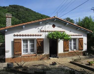 Vente Maison 5 pièces 127m² Maureillas-las-Illas - photo