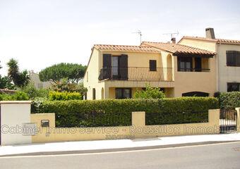 Vente Maison 4 pièces 115m² POLLESTRES - photo
