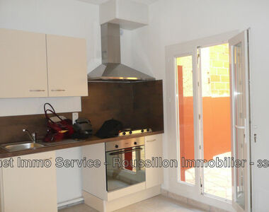 Sale Apartment 2 rooms Perpignan (66000) - photo