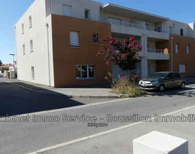 Sale Business 61m² Elne (66200) - photo