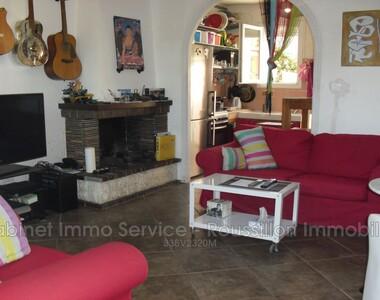 Vente Maison 4 pièces 71m² Maureillas-las-Illas - photo