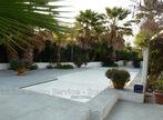 Vente Maison 8 pièces 250m² Perpignan - Photo 5