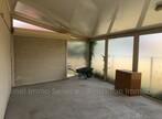 Vente Maison 3 pièces 60m² Boulou - Photo 15