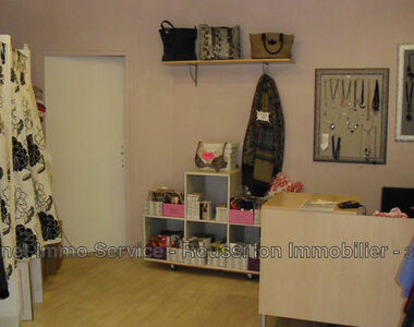 Sale Business 40m² Le Boulou (66160) - photo