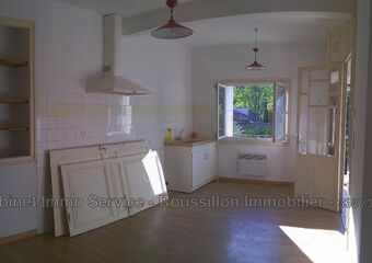 Vente Appartement 4 pièces 85m² Reynès (66400) - photo