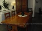 Vente Maison 4 pièces 126m² Montesquieu-des-Albères - Photo 5